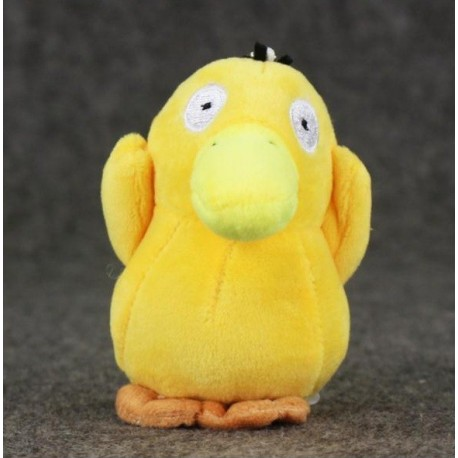 Pocket Monster Psyduck Plushie Keychain (Extra, Extra Small)