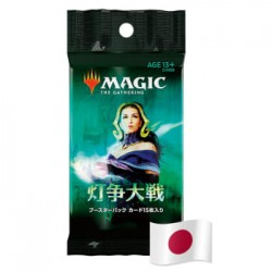 Japanese War of the Spark Booster Pack