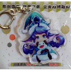 League of Legends Acrylic Keyring - Lulu